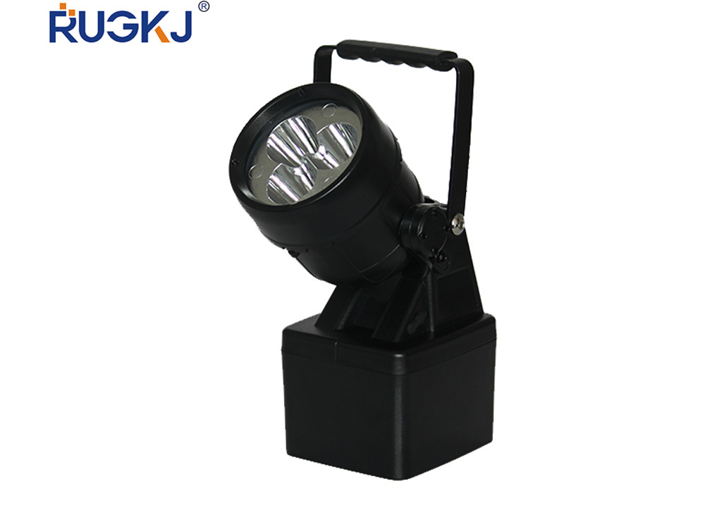 RG5281 portable multi-function strong light lamp
